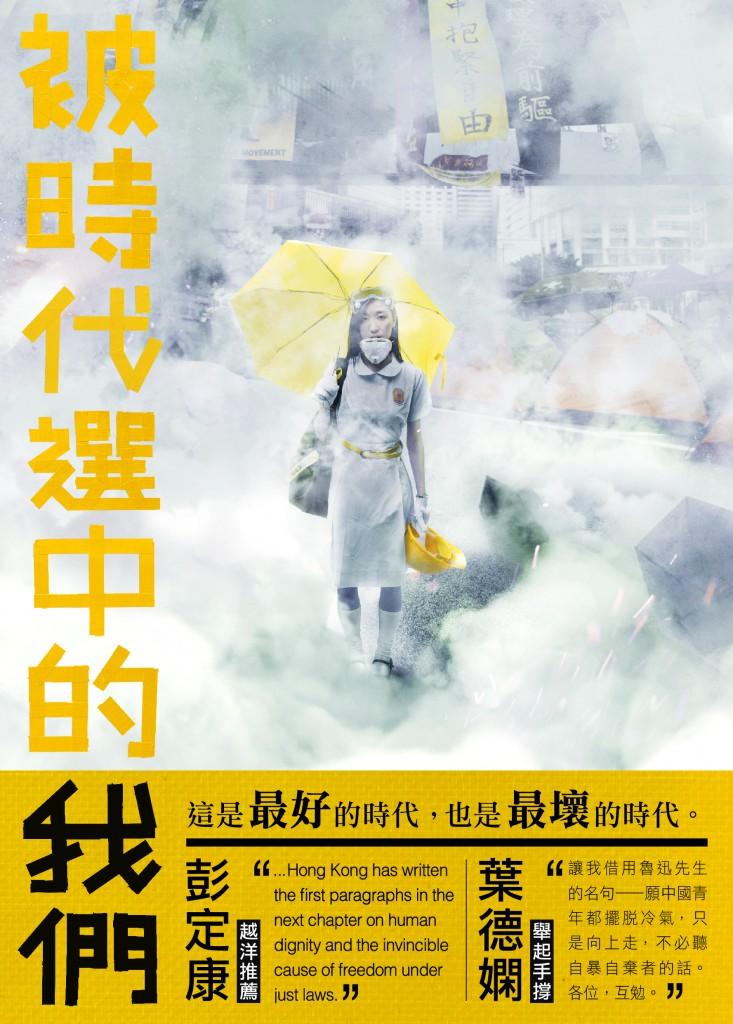 umbrella_cover